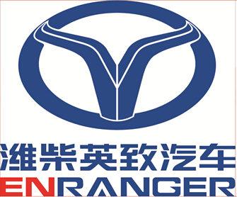 英致汽车logo矢量图