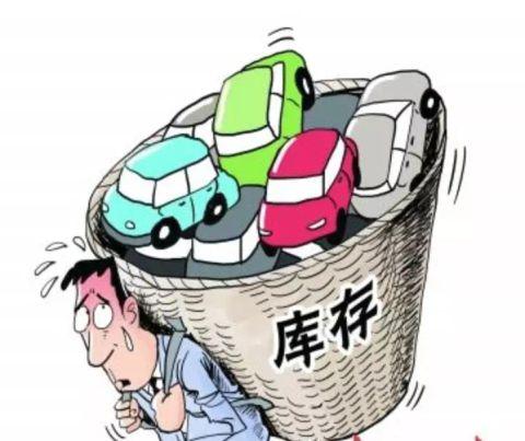 5月份汽车经销商综合库存继续上升